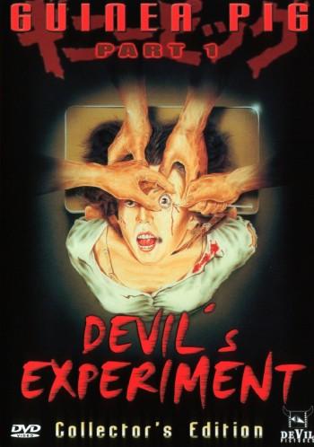 devilsexperiment