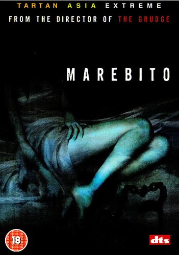marebito1