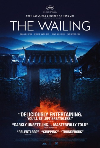 thewailing